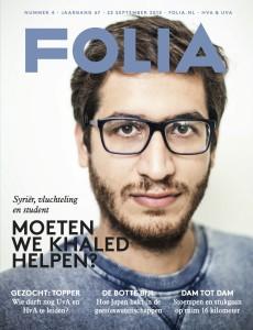 Folia 4 jaargang 2015 2016 kopie
